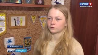 Маргарита Елфимова поборется за лицензию на юношеские Олимпийские игры по гребле