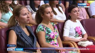 Пензенскому губернатору рассказали о проблемах, с которыми сталкивается молодежь