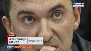 """""""Дежурная часть"""" от 18.11.18"""