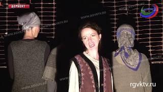 Тбилисский драмтеатр прибыл в Дагестан на гастроли
