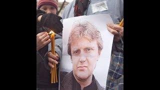 Близкие Литвиненко о заявлении Юрия Чайки, обвинившего Березовского в отравлении экс-сотрудника ФСБ