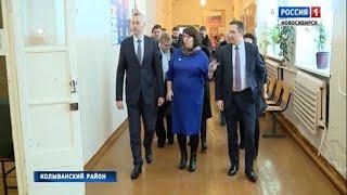 Андрей Травников проверил ход исполнения поручений во время рабочей поездки в Колывань