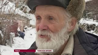 Пенсионер замерзает в своём доме после ограбления