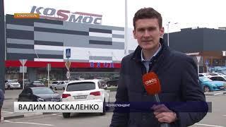Ставропольские прокуроры нашли нарушения пожарной безопасности в торговых комплексах.