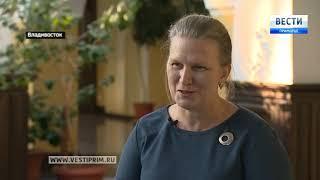 «Вести: Приморье. Интервью» с Марией Сердюк, доктором исторических наук