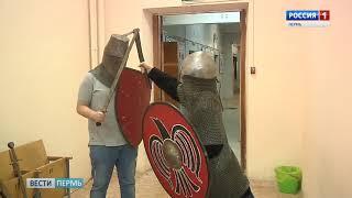Пермские призывники взяли в руки мечи и топоры