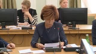 Заседание рязанской городской думы