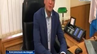 Мэр Комсомольска пошел в отпуск