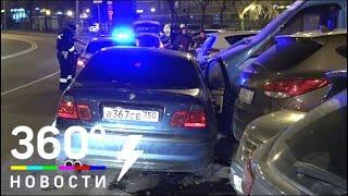 В центре Москвы произошло массовое ДТП  - МТ