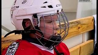 """Хоккейный турнир """"Добрый лед"""" стартовал в Благовещенске"""