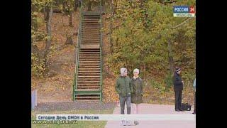 В чебоксарском парке «Амазония» обустроили выход к Московской набережной