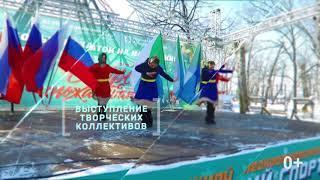 День зимних видов спорта пройдет на набережной Хабаровска