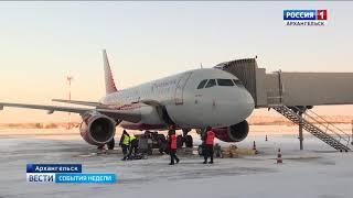 Аэропорт «Архангельск» отметил юбилей