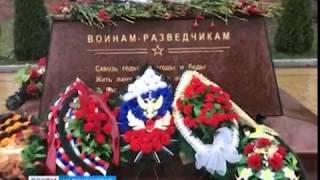Росгвардейцы и кадеты возложили цветы к памятнику разведчикам