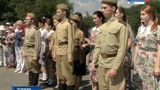 В Ростове стартует патриотическая акция «Дороги славы - наша история»