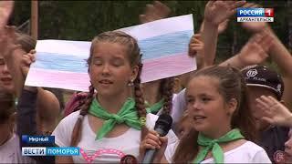 """В Мирном закончилась военно-патриотическая смена """"Я-Юнармия"""""""