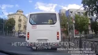Ставрополь, ДТП на Голенева/Карла Маркса