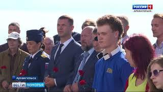 В Архангельске открыли мемориальную доску северному капитану Валерию Коковину