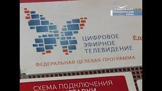 Цифровое эфирное телевидение пришло в малые населенные пункты Самарской области