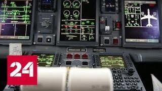 Крушение Ан-148: хронология событий - Россия 24