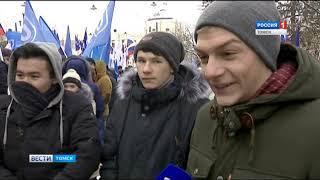 Вести-Томск, выпуск 17:20 от 06.11.2018