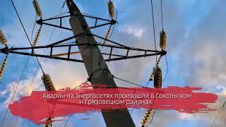 Несколько деревень остались без электричества из-за урагана
