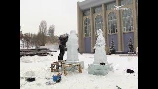 В Самаре растет ледяной городок