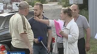 Мобильный офис «ТНС-Энерго» приезжает домой к жителям Ростовской области