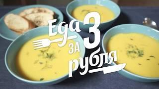 Как неделю кормить семью дешево и на зависть ресторанам