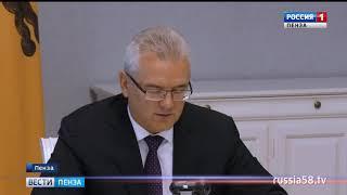 Дмитрий Кобылкин отметил высокий уровень профилактики лесных пожаров в Пензе