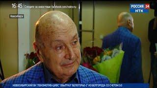 Михаил Жванецкий провел творческий вечер в Новосибирске