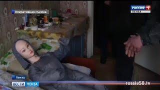 В Пензе арестованы подозреваемые в поджоге человека в ковре