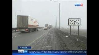Автодорога в обход Аксая: как новая дорога изменит жизнь жителей Дона?
