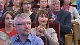 В Ярославле отметили День местного самоуправления