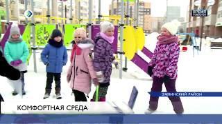 Новости партнеров: «По благоустройству уже высказались 33 тысячи жителей Коми»