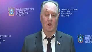 """Андрей Харченко: """"Все задачи, которые стояли перед ПФР в 2017 году, выполнены"""""""