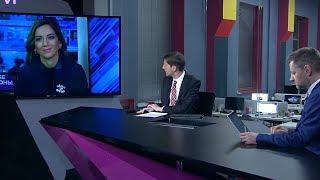 Ответ Москвы на высылку дипломатов, Трамп vs Amazon и  приговор Шакро Молодому. Ньюзток RTVI