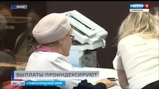 """""""Вести Ставропольский край. Экономика"""" 27.02.2018"""