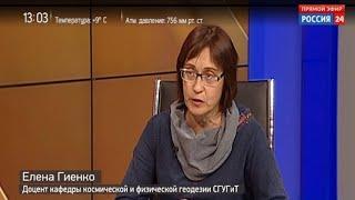 Эксперты назвали регионы России, которые затронуло глобальное потепление