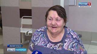1 октября в России отметят День пожилого человека