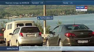 Пробка в районе Чусовского моста растянулась на 3,5 км