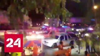 ДТП в Таиланде унесло жизни 15 человек - Россия 24