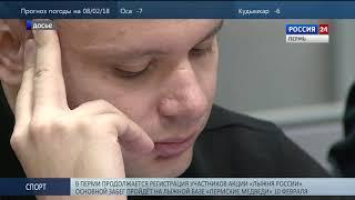 Экс-министра Балуева отпустили под подписку о невыезде