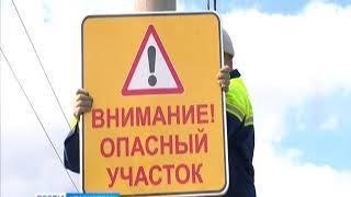 Копыловский мост опасен для автомобилистов и пешеходов