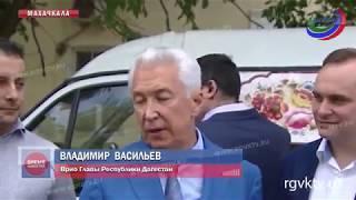 Владимир Васильев  посетил сельскохозяйственную ярмарку в Махачкале