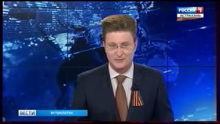 """ГТРК """"Лотос"""" подвела итоги фотоконкурса """"Девушка-весна"""""""