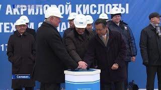 В Сибае введена в строй первая в Башкирском Зауралье метановая заправка