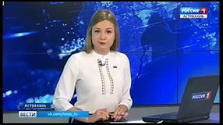 В Астрахани появится новый автобусный маршрут