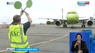 """У аэропорта """"Ставрополь"""" появился новый совладелец"""