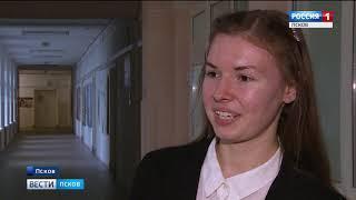 Вести-Псков 04.10.2018 11-25